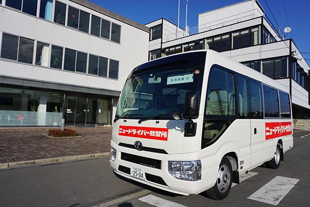new_bus.jpg